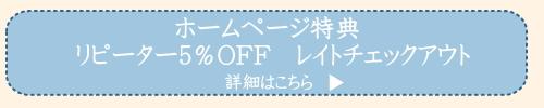 http://www.oyado-uchiyama.com/img/20140731111914.jpg