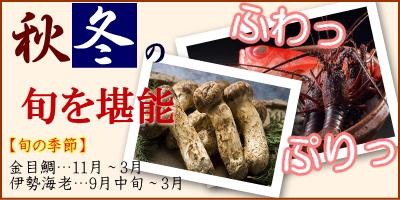 http://www.oyado-uchiyama.com/img/20140831114633.jpg