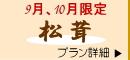 http://www.oyado-uchiyama.com/img/20140831114650.jpg