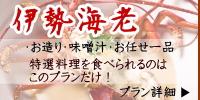 http://www.oyado-uchiyama.com/img/20140831114703.jpg