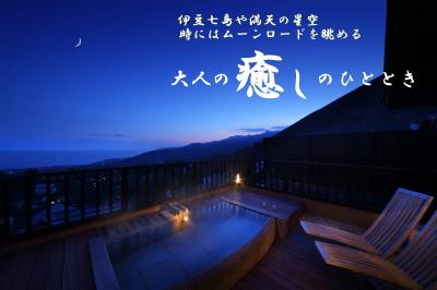 http://www.oyado-uchiyama.com/img/20150105162227.jpg