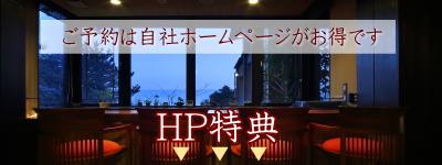 http://www.oyado-uchiyama.com/img/20150105164119.jpg